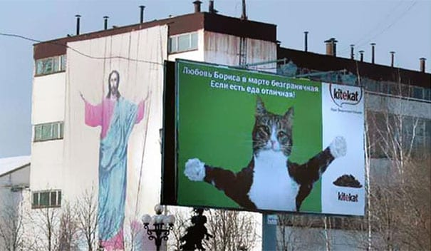 advertising-placement-fails-2__605