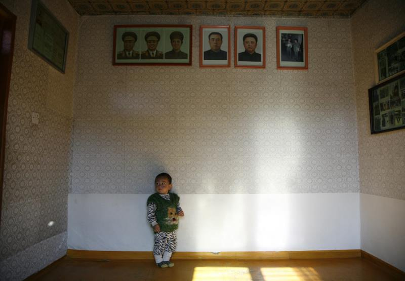 north-korean-home